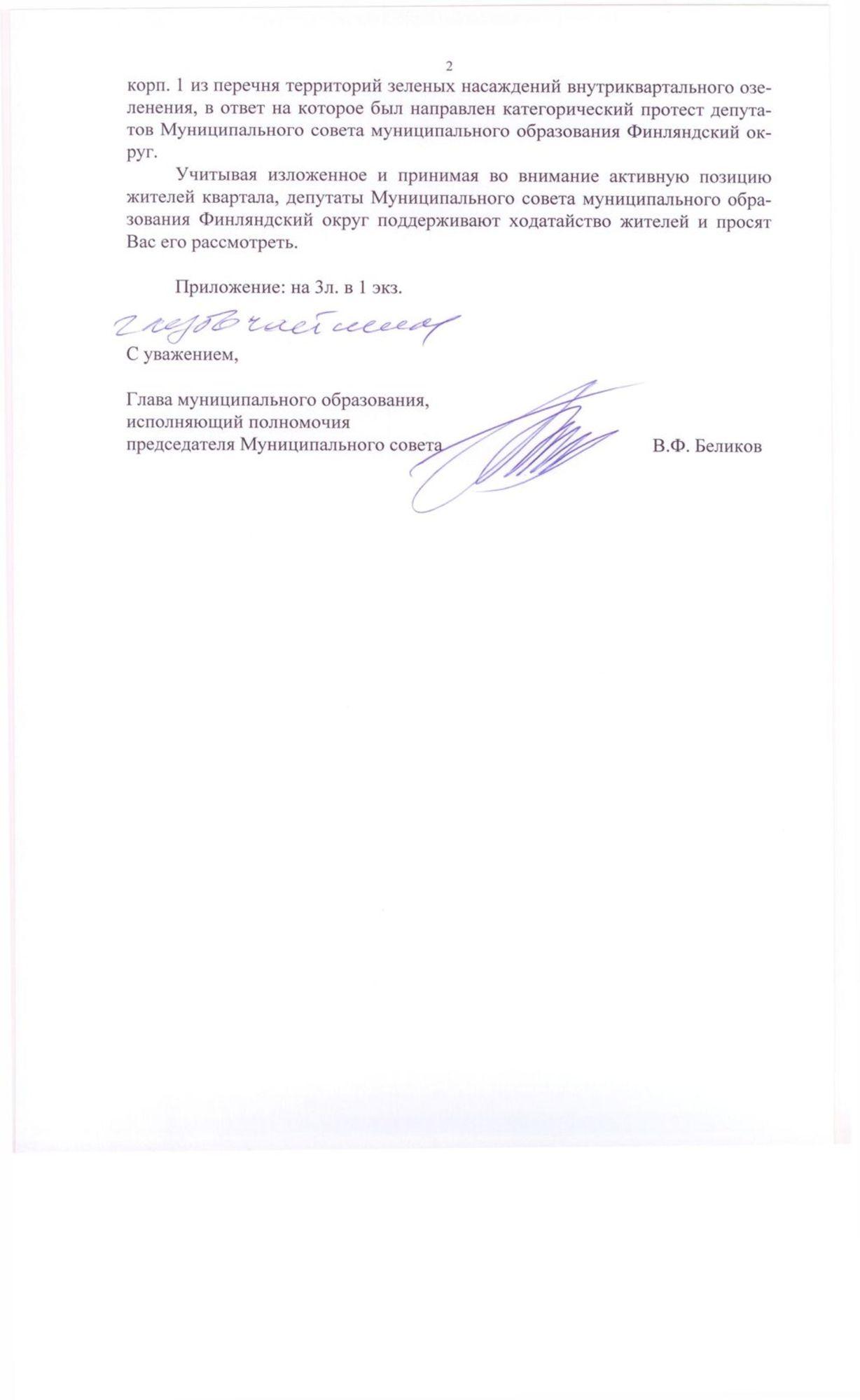 бланк статистики алкоголь приказ 317 от 09.08.2013.